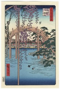 Hiroshige-Inside Kameido Tenjin Shrine