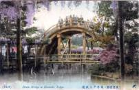 images-drum bridge postcard