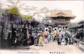 images-old postcard