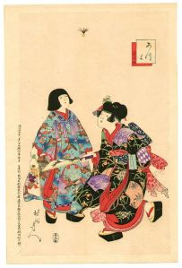 84f9aa43a7e32eb03970a790c7a4bc8b--orient-express-japanese-art
