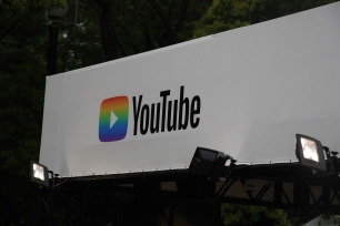 Many companies showed their support at Pride