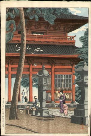 Ishiwata_Honmonji-Niomon 1932