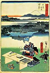 print-mugiwara