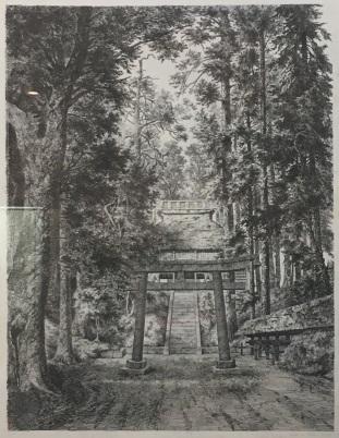 Senzoku Hachiman