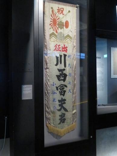 "Example of a ""send off banner"", frequently used by Japanese families when sending a son off to fight for the emperor"