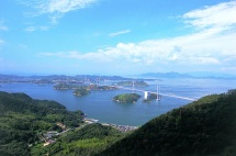 Geiyo Islands