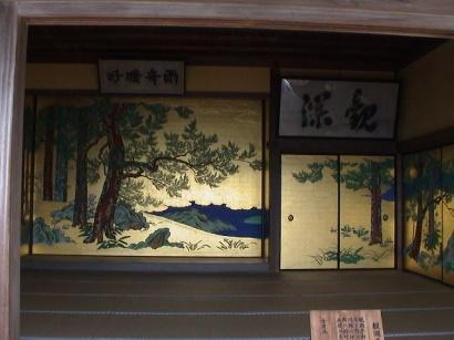 Matsushima71