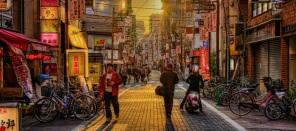 Kamata streets